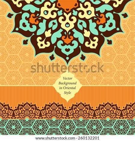 Decorative background with ornamental element in oriental style.  Islam, Arabic, Asian motifs. Mosaic motifs. Seamless border - stock vector
