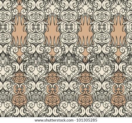 Decorative beige symmetric decorative vector ethnic pattern - stock vector