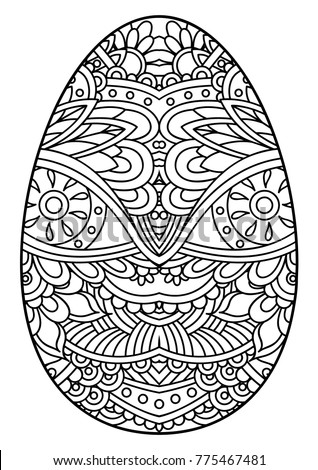 Decorative black white easter egg template stock vector 775475623 decorative black and white easter egg template for the postcards printing on to fabric pronofoot35fo Images