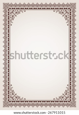 Decorative border frame background certificate template vector - stock vector