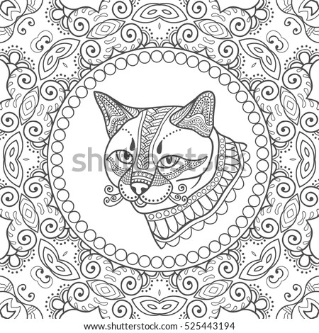 Decorative Cat With Frame Ornament Doodle Floral Pattern Adult Coloring Book Page