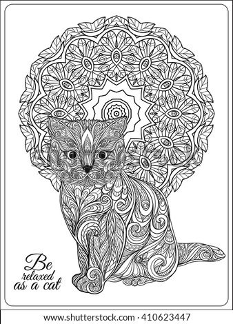 cat mandala coloring pages - decorative cat mandala vector illustration adult stock