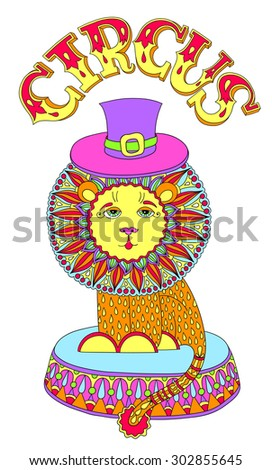 decorative colored line art drawing of circus theme - lion in a hat with inscription CIRCUS, vector illustration