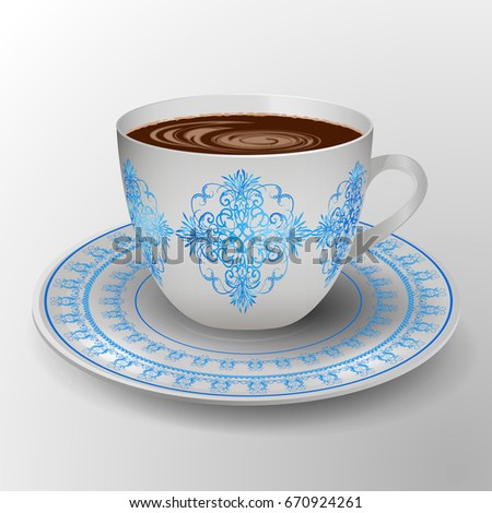 Decorative Cup Saucer Coffee Vector Stock Vector Royalty Free Cool Decorative Cups And Saucers