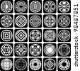 Decorative design elements. Patterns set. Abstract icons. Vector art. - stock vector
