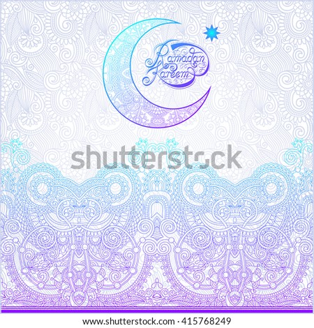 decorative design for holy month of muslim community festival Ramadan Kareem, invitation card, vector illustration eps 10 - stock vector