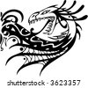 Decorative Dragon. Vector Image. Ready for vinyl cutting. - stock vector