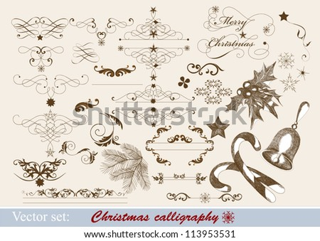 Decorative elements for elegant Christmas design. Calligraphic vector - stock vector
