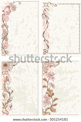 Decorative floral frames - stock vector