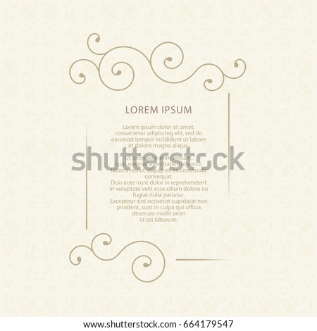 Decorative Frame Wedding Invitation Vector Illustration Stock Vector