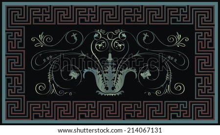 Decorative Geometrical Border - stock vector