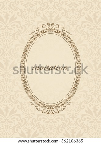 decorative gold frame Vector  - stock vector