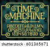 Decorative gold vintage font set Time Machine on blue old leather background. Old style alphabet design. Vector illustration
