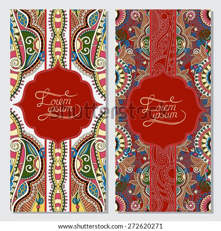 decorative label card for vintage design, ethnic pattern, antique greeting card, invitation with lace ornament, vector illustration on red - stock vector