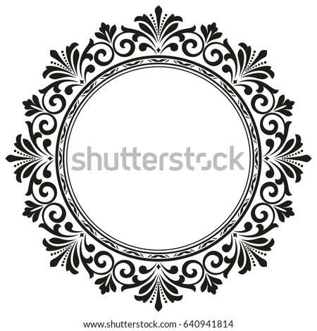 Decorative Line Art Frames Design Template Stock Vector (Royalty ...