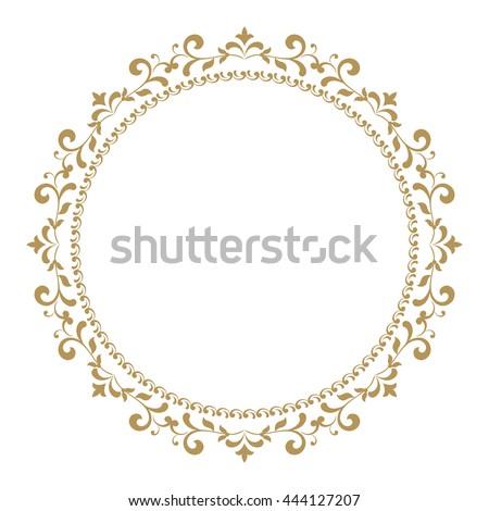 Decorative Line Art Frames Design Template Stock Vector (Royalty ...