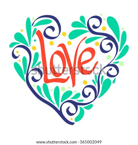 Decorative Love Heart for Wedding or Valentines Day. Vector illustration. - stock vector