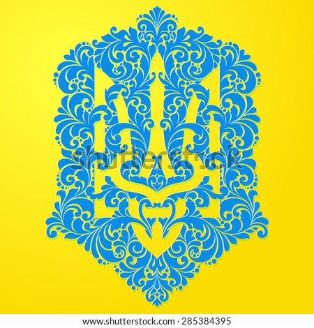 Decorative ornamental national symbol emblem coat of arms Ukraine Ethnic Ukrainian pattern Trident - stock vector