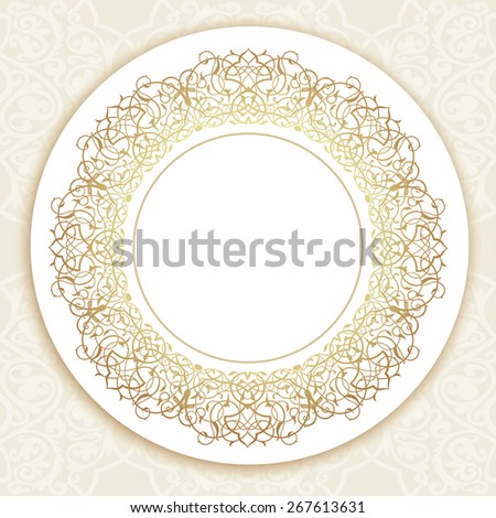 Decorative ornate round frame in Victorian style. Ornamental round border for wedding invitations and greeting cards.Vector illustration - stock vector