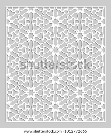 Decorative panel for laser cutting. Geometric ornament for wedding invitation, envelope, greeting or business cards, Template for paper cut, printing, engraving wood, metal. Stencil manufacturing