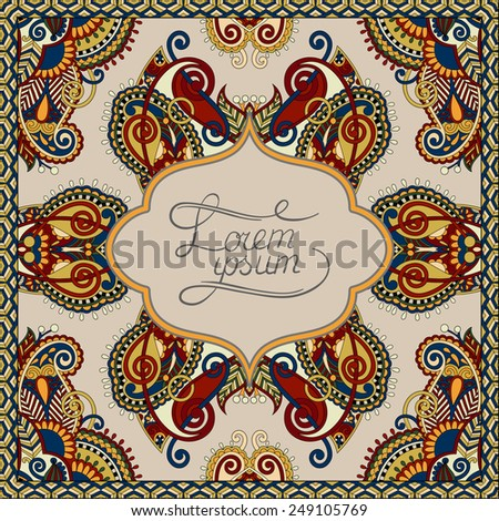 decorative pattern of ukrainian ethnic carpet design with place for your text, abstract tribal frame border, vector illustration in beige colour - stock vector