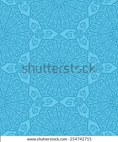 Decorative seamless floral pattern. Vector illustration  - stock vector