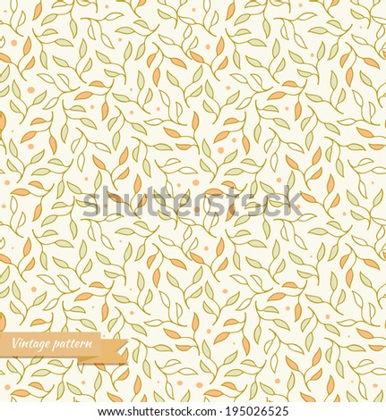 Decorative seamless pattern. Beige floral background. Texture for textile, wallpapers, crafts, prints, packages - stock vector