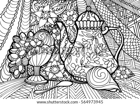Vector Doodle Sunflowers Coloring Book Adult Stock Vector