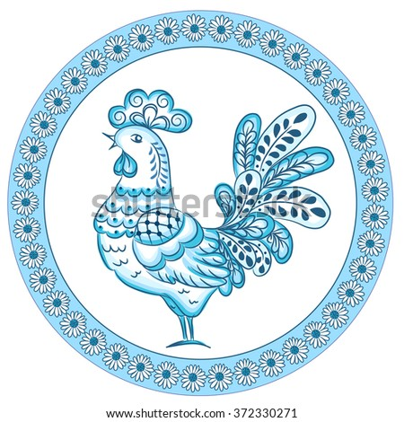 decorative stylized rooster. Decorative plate in Gzhel style with rooster-a symbol of the  sc 1 st  Shutterstock & Decorative Stylized Rooster Decorative Plate Gzhel Stock Vector ...