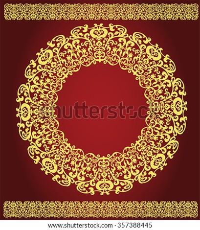 Decorative vector pattern for design template. Elegant element for logo design, place for text, line art floral frame. Golden outline border. Lace illustration for invitations, greeting cards. - stock vector