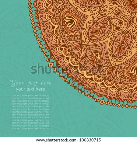 Decorative Vintage Design Element, illustration with lacy frame decoration, ornamental corner with lacy design - stock vector