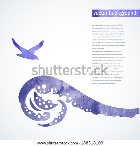 Decorative watercolor background with sea wave.  Vector illustration for greeting cards, invitations, and other printing and web projects. - stock vector