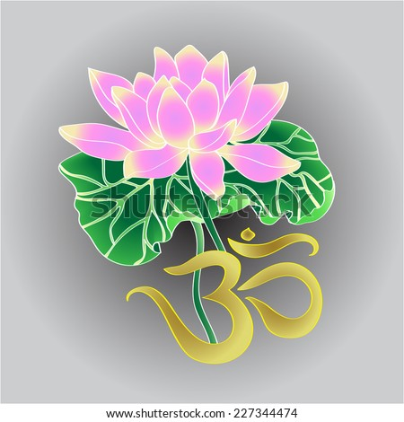 Delicate lotus flower on sheet sign stock vector hd royalty free delicate lotus flower on a sheet with a sign om mightylinksfo
