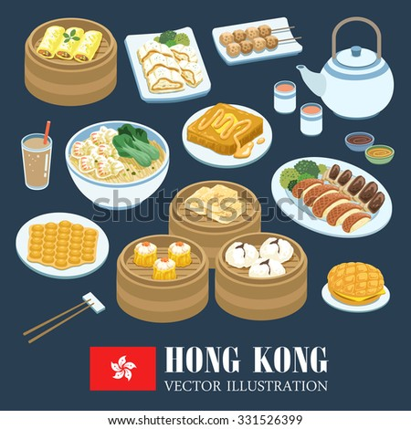 Hong kong food stock photos images pictures shutterstock for Cuisine x hong kong