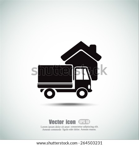 delivery  vector icon - stock vector