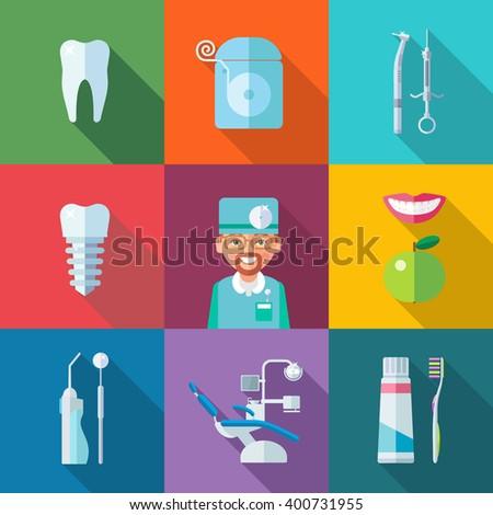 Dental set of flat icons. Tooth, dental floss, dental drill, a syringe, dentures, dentist, smile, apple, dental rinse, mirror, dentist's chair, toothpaste, toothbrush. eps8 - stock vector