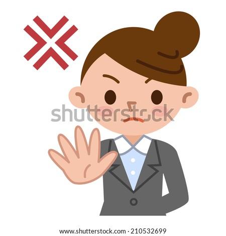 Deny Businesswoman - stock vector