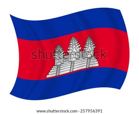 design Cambodia flag waving vector - stock vector
