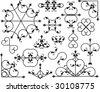 Design Elements, corner, border, center piece - stock vector