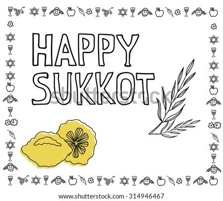 Design greeting card jewish traditional holiday stock vector hd design of greeting card for jewish traditional holiday sukkot hand drawn doodle illustration include symbols m4hsunfo