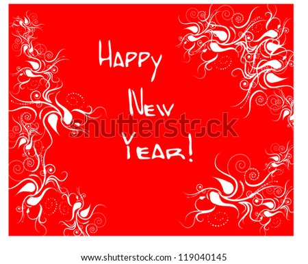 Design of New year card - stock vector