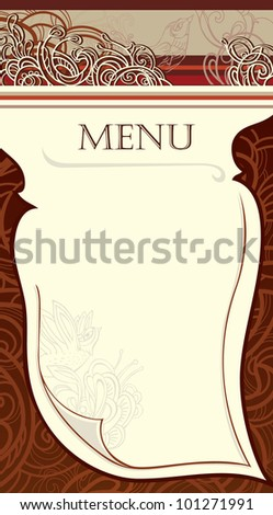 design of the restaurant menu. vector Image.