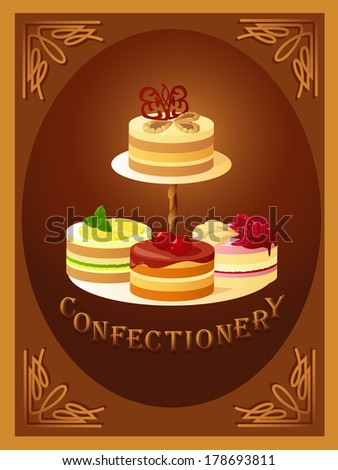 Design sign for confectionery or cafe in retro style. Vector - stock vector