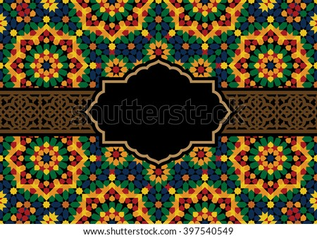 Design Template with Morocco Ornament. Traditional Islamic Design. Green, ocher, red, yellow, blue on black. Text input area in a center. - stock vector