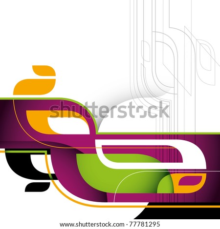 Designed layout with modern abstract forms. Vector illustration. - stock vector