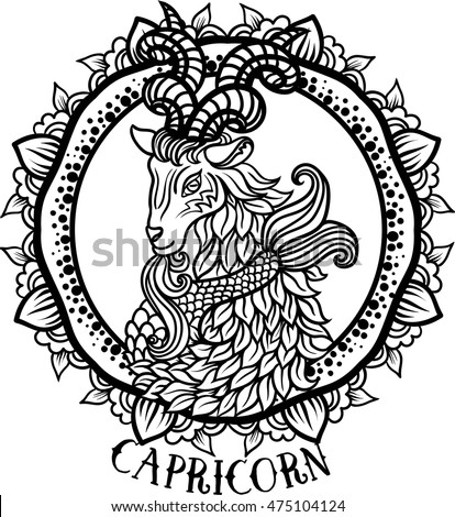 africain zodiac coloring pages - photo#39