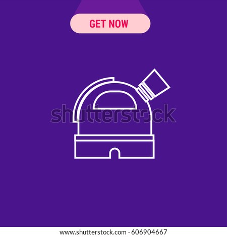 Detailed Dome Space Lab Vector Icon Stock Vector Hd Royalty Free