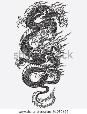 Detailed Dragon Tattoo Linework - stock vector