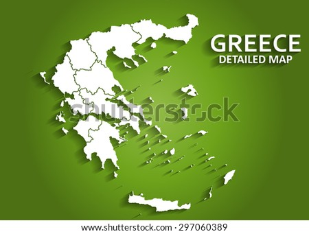 Detailed Greece Map on Green Background with Shadows - stock vector