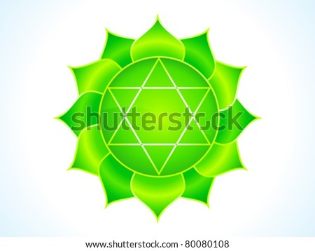 detailed heart chakra vector illustration - stock vector